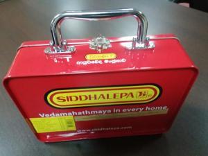 Sri Dalada Yal Aswanu21